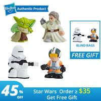 Hasbro Star Wars Micro Kraft Blind Taschen Serie 3 Battlefront Anhänger r2-d2 Interaktive | Astromech Droid Clone Trooper Spielzeug