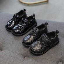 Boys Girls Autumn Leather Shoes Soft Comfy Fashion Black Kids Shoes Toddler Elegant British Style Size 23-33 Children Shoe