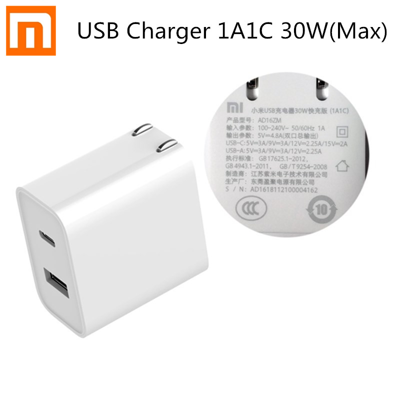Xiaomi USB Charger 1A1C 30W(Max) Smart Output PD 2.0 QC 3.0 Quick Charging Type-C 5V=3A 9V=3A 15V=2A 12V=2.25A Type-A