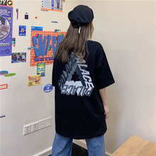 Oversized T Shirt Women Summer Loose Casual Long T-shirt New 2020 Korean Style Letter Print Harajuku Tee Shirt Femme Tops P399(China)