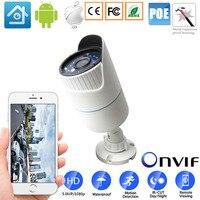 2 0MP/3 0MP/5.0MP CCTV impermeable al aire libre de la visión nocturna IR seguridad redes IP 48V POE Onvif cámara de visión nocturna vmeyesuper de H.265/h264