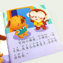 Baby EQ Good Habit Drawing Book All 10 Kindergarten Teacher Recommended Children's Bedtime Parent And Child Fairy Tale Story Boo(China)
