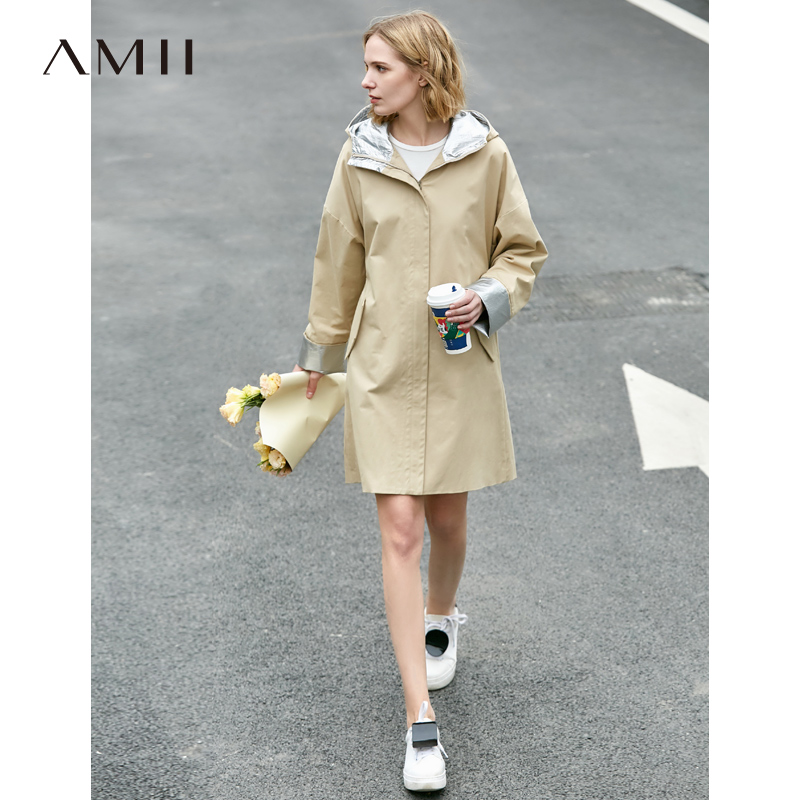 Amii Minimalist Hooded Trench Coat Spring Women Solid Pocket Loose Female Long Jackets 11940033