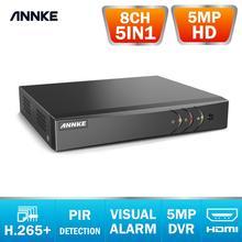 ANNKE Grabadora de vídeo de seguridad IP, 8CH 5MP Lite 5 en 1 HD TVI CVI AHD, grabador DVR H.265 +, alerta de correo electrónico, detección de movimiento Onvif 2,4