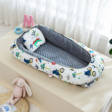 Bumper Baby Cradle Newborn Bed Nest for Toddler-Care YHM052 Removable Crib Cot Folding