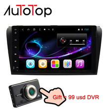 "AUTOTOP 2G+32G 9"" 2 din Android 8.1 Car Radio Head unit for Mazda 3 2004-2009 With GPS Navigation RDS 4G Wifi Mirrorlink No DVD(China)"