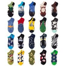 5 pares/set feliz meias curtas dos homens das mulheres meias engraçadas bonito harajuku bordado abacate arte impressão a óleo algodão tornozelo meias mulher