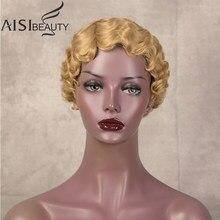 AISI BEAUTY – Perruque complète courte ondulée pour femmes, coupe au carré, coupe au carré, naturelle, tous les jours