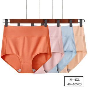 Image 1 - 5 sztuk/zestaw Plus rozmiar majtek bawełniane majtki dla kobiet bielizna wysokiej talii kalesony antybakteryjne bielizna kobiet bliscy M ~ 4XL