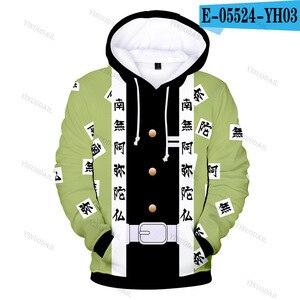Image 2 - 악마 슬레이어 3D 후드 새로운 스타일 패션 후드 남자 Kimetsu 아니 Yaiba 애니메이션 Streetwear 옷