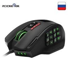 Rocketek USB السلكية الألعاب RGB ماوس 16400 ديسيبل متوحد الخواص 19 أزرار برمجة لعبة الفئران مع الخلفية مريح لأجهزة الكمبيوتر المحمول الكمبيوتر