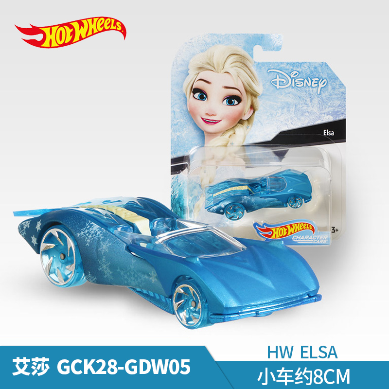 Original Hot Wheels Car Toys for Boys Hotwheels Model Car Toys for Children 1:64 Mini Car Toys for Kids Anime Figures Birthday
