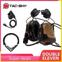 TAC SKY COMTAC III Helmet BracketซิลิโคนหูฟังและIntercom PTT U94 PTTพร้อมหูฟังยุทธวิธีเปลี่ยนแถบคาดศีรษะCB