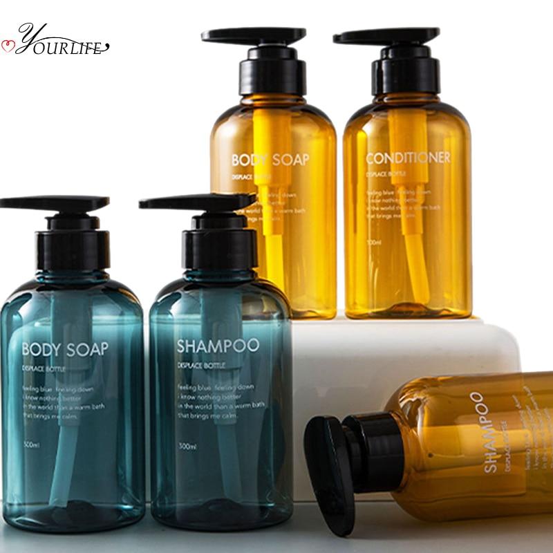 OYOURLIFE 3pcs/set 500ml Nordic Style Soap Dispenser Bottle Bathroom Shampoo Shower Gel Dispenser Pump Hand Sanitizer Bottle