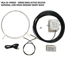MLA-30 петля антенна активная приемная антенна низкий уровень шума балкон эрекционная антенна 100 кГц-30 МГц для HA SDR короткая волна радио