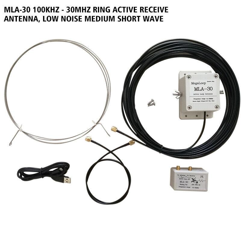 Antenne de réception Active d'antenne de boucle de MLA-30 antenne d'érection de balcon à faible bruit 100 kHz-30 MHz pour la Radio d'onde courte d'ha SDR