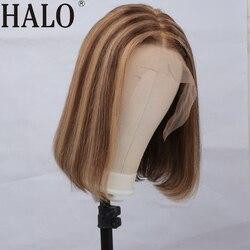 Perruque Bob Lace Front Wig brésilienne Remy naturelle, cheveux courts lisses, reflets ombrés, 4x4, 13x4, pour femmes africaines