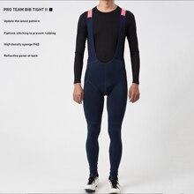 SPEXCEL, зимние теплые флисовые тренировочные колготки для велоспорта, термо флисовые штаны для велоспорта, нагрудники для езды на велосипеде 8-20 градусов