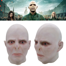 Dark Lord Voldemort หน้ากากคอสเพลย์ BOSS Latex น่ากลัวน่ากลัวหน้ากาก Terrorizer หน้ากากฮาโลวีนเครื่องแต่งกาย PROP ผู้ชาย