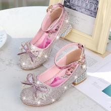 Disney Cartoon Shoes For Girls Hot Frozen Elsa Princess Party Shoes With Rhinestone Children Party Dress Shoes Low Heel Sandals