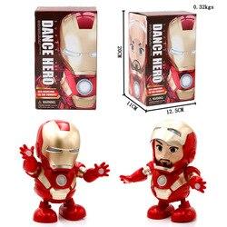Танцующая музыка Мстители Железный человек робот игрушка светодиодный музыкальный фонарик Тони Старк Железный человек экшн-фигурка элект...