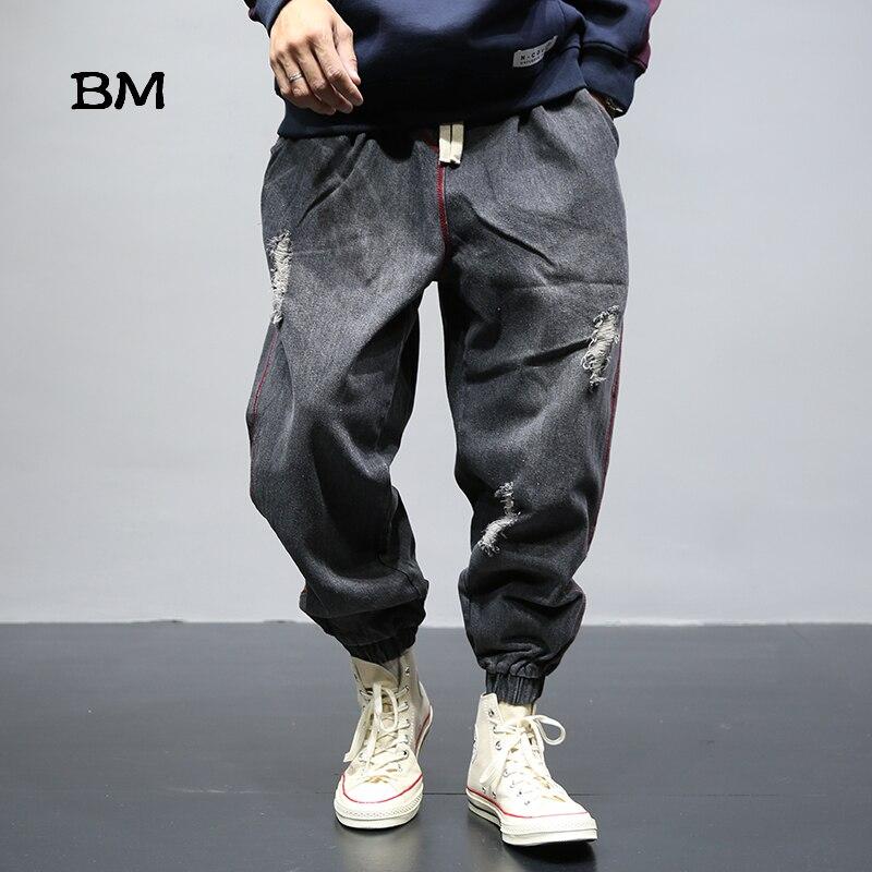 Kpop Ulzzang Fashions Ripped Jeans For Men Streetwear Denim Dsq Korean Style Black Jogger Jeans Hip Hop Blue Loose Harem Pants