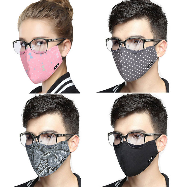 Wecan Korean Cotton Mouth Face Mask Pm2.5 Anti-Dust Glasses Mask Respirator with Activated Carbon Filter Black Fabric Face Mask 1