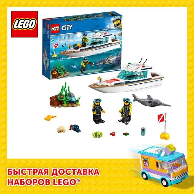 Конструктор LEGO City Яхта для дайвинга 1