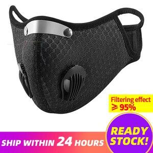 2 шт. маска для рта для лица анти-инфекция черный фильтр с активированным углем маска для рта унисекс защита от пыли