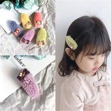Kids Children Girls Hair clips Korean Cute Fall Winter BB Hairpins Solid Wool Flower Head wear Accessories-SWD-W7
