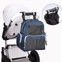 Insular pielucha dla niemowląt torba dla mamy plecak duża pieluszka dla niemowląt torba do przewijania mumia plecak podróżny dla wózka torby pielęgnacyjne tanie tanio Nylon zipper (30 cm Max Długość 50 cm) 15cm 10082 0 82kg Torby na pieluchy 31cm 41cm Patchwork
