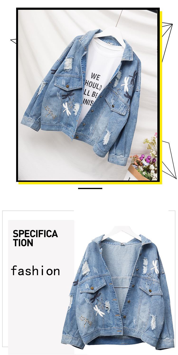 Embroidery Pattern Lapel Loose Denim Jacket 3