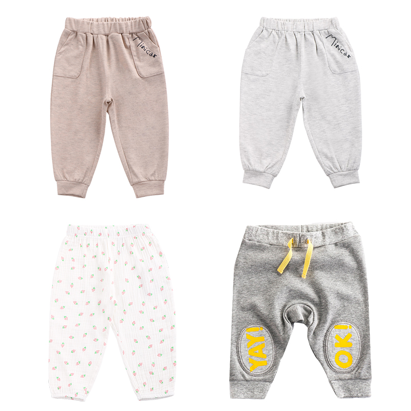 Boys Leggings Newborn Baby Cartoon Pants Child Boy Girl Bottom Kids Girls Cute Long Pants Loose Trouser Cotton Sweatpants 0-5Y