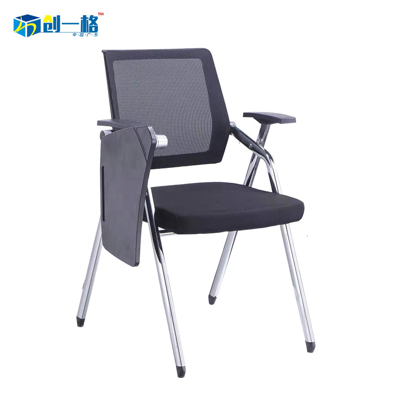 Train Chair Bring Writing Board Meeting Chair Thickening Ventilation Screen Cloth Train Chair Student Train Comfortable Chair