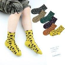 Детские носки с леопардовым узором новые стильные детские носки без пятки с леопардовым узором на осень и зиму носки без пятки из чесаного хлопка без костей для мужчин и