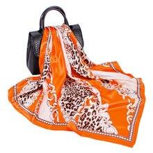 Женский модный Шелковый атласный шарф Леопардовый принт с цепью