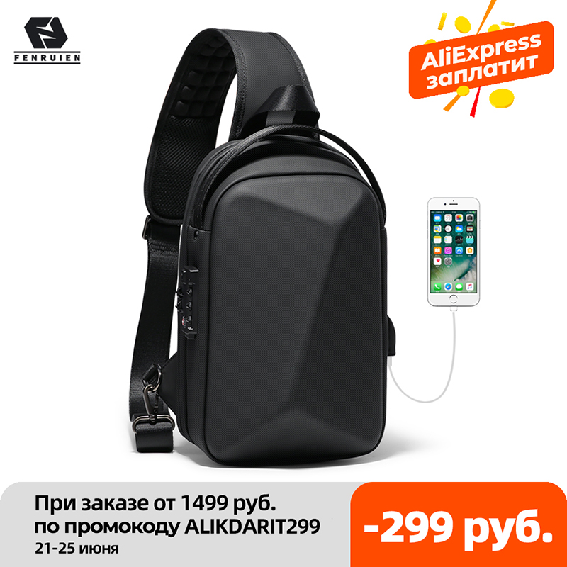 Fenruien Men's Bag Shoulder Bag Multifunction Anti-theft Waterproof Male Crossbody Bag Casual Short Trip Chest Pack USB Charging