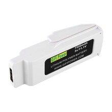 Novo compacto 11.1v 7500mah lipo bateria recarregável lipolímero para lâmina chroma zangão rc fpv zangão fc