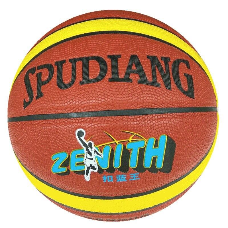 Wholesale Children Sports Supplies Children Basketball Rubber Basketball Customizable Sports Supplies Leather Basketball Ball A