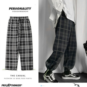 Privathinker Men's Plaid Casual Harem Pants Korean Man 2020 Loose Ankle-Length Trousers Harajuku Streetwear New Male Clothing 1