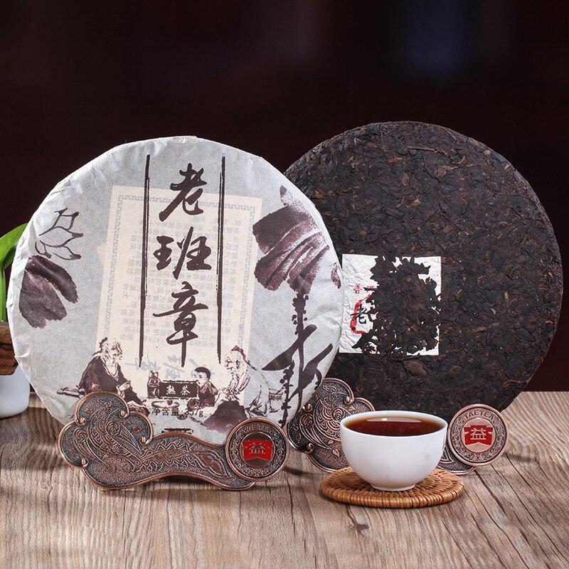 2008 Yr Chinese Yunnan Ripe Pu'er 357g Oldest Tea Pu'er  Ancestor Antique Honey Sweet Dull-red Pu-erh Ancient Tree Pu'erh Tea