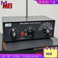 실내 활성 안테나 MFJ-1020C