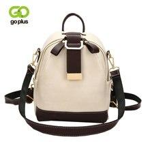 Goplus женский модный рюкзак многофункциональные панельные Сумки