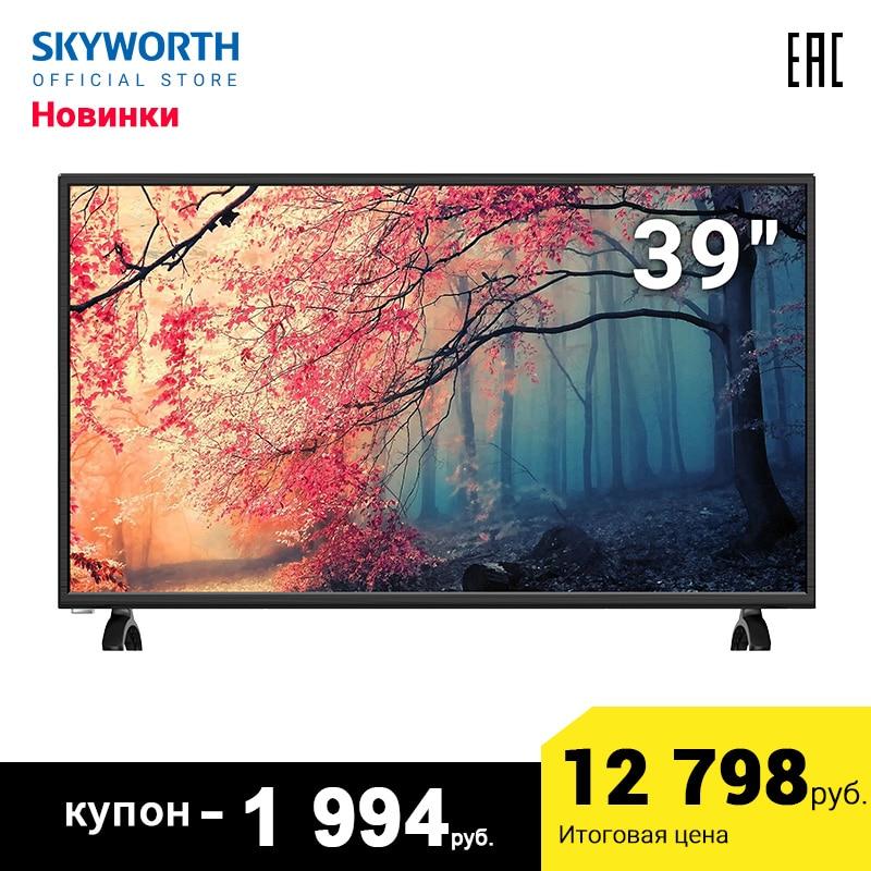 Телевизор led 39 дюймов Skyworth 39e30 HD TV 3239 дюймов TV Новый в 2020 году
