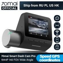 256Рубль купон Оригинал 70mai Dash Cam Pro 1944P скорость и координаты gps ADAS 70mai pro Автомобильная камера Wi-Fi DVR голосовое управление 24H Park 70 MAI