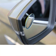 Lsrtw2017 Car Rearview Blind Area Helping Mirror for Skoda Kodiaq Karoq Interior Mouldings Accessories