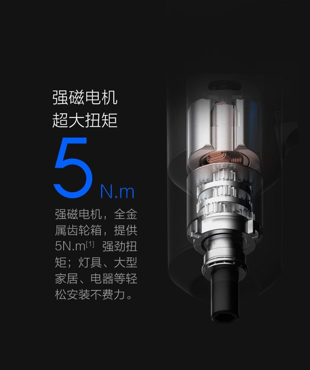 Xiaomi Mijia Electric Screwdriver (9)