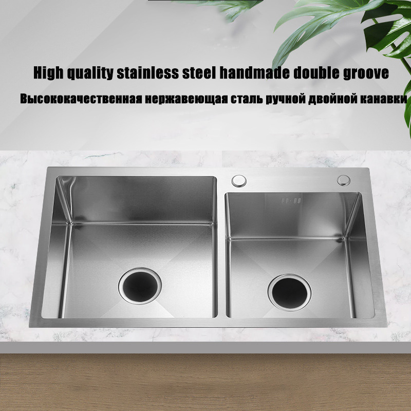 Stainless Steel Sink Double Slot Thickened Handmade Sink Brushed Kitchen Sink Sink Sink Under Counter Basin Stainless Sink