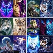 Волк diy 5d алмазная картина полная круглая Смола Стразы мозаика