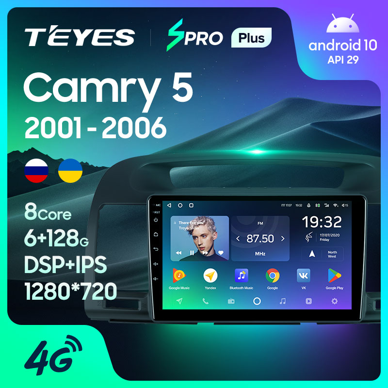 TEYES SPRO Plus Штатная магнитола For Тойота Камри 5 XV30 For Toyota Camry 5 XV 30 2001 - 2006 Android 10, до 8-ЯДЕР, до 4 + 64ГБ 32EQ + DSP 2DIN автомагнитола 2 DIN DVD GPS мультимедиа автом...